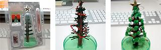 ↑ マジッククリスマスツリー私の場合