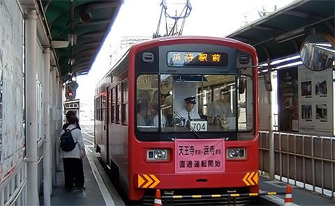 ↑ 天王寺から堺を結ぶ阪堺電車