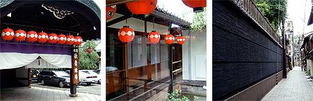 初めての京都歌舞練場