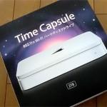 タイムカプセル買いました。