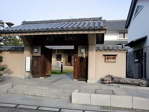 中塚荘(門真市立市民交流会館)