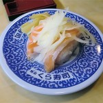 回転寿し くら寿司