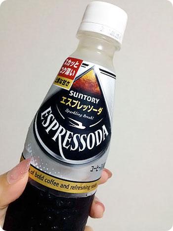 サントリーのエスプレッソーダ