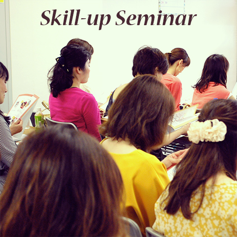 スキルアップセミナー in OSAKA