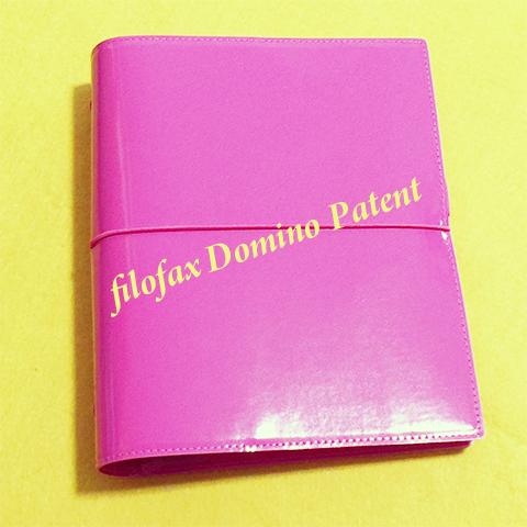 filofax Domino Patent