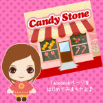 candystone